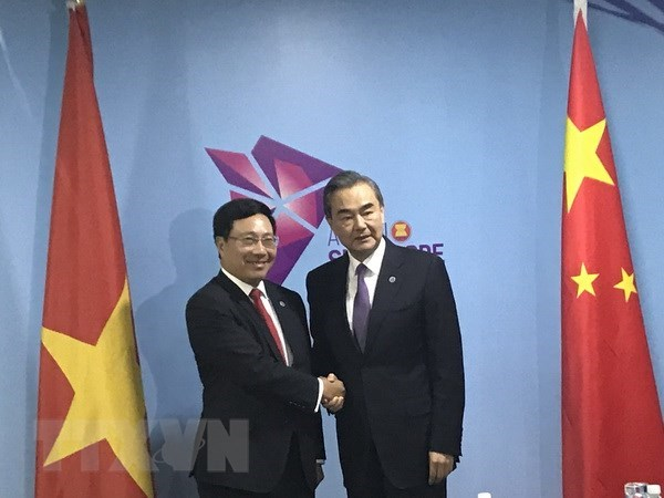 Vietnam, China agree to strengthen bilateral ties hinh anh 1