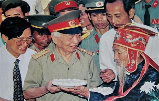 Quang Binh to pay tribute to General Vo Nguyen Giap in August hinh anh 1