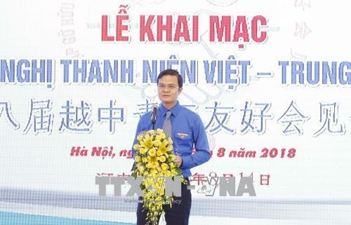18th Vietnam-China youth friendship meeting opens hinh anh 2