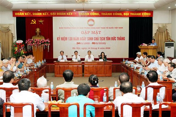 Get-together marks 130th birthday of President Ton Duc Thang hinh anh 1
