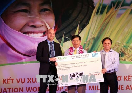 AVERP project awards best technologies in GHG emissions hinh anh 1