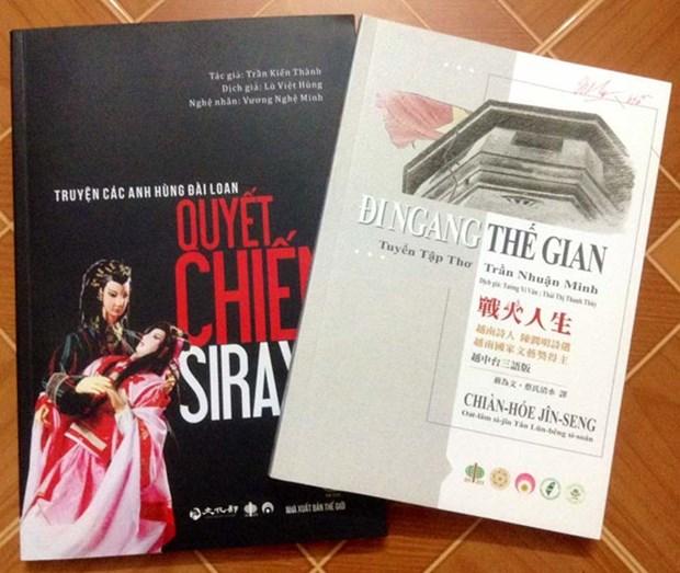 Vietnam, Taiwan bolster literature exchange hinh anh 1