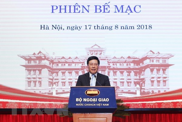 30th Diplomatic Conference wraps up hinh anh 1