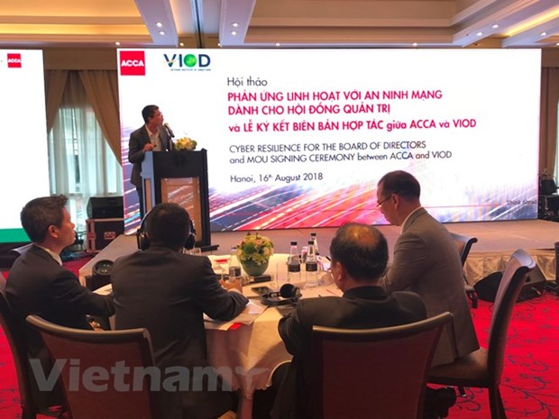 Cyber security crucial for businesses: official hinh anh 1