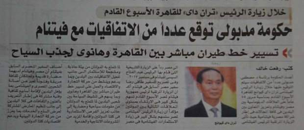 Egyptian newspaper spotlights cooperation prospect with Vietnam hinh anh 1