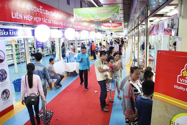 HCM City to hold second annual trade event in Laos hinh anh 1