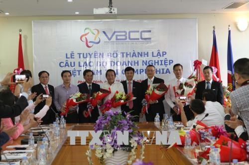 Vietnamese Business Club in Cambodia debuts hinh anh 1