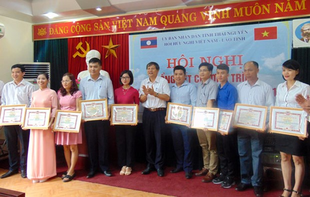Thai Nguyen promotes homestay programme for Lao students hinh anh 1