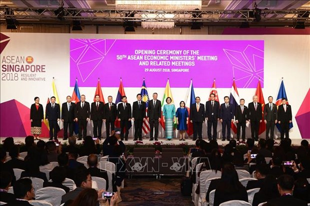 ASEAN affirms central role in creating new trade architecture: AEM-50 hinh anh 1