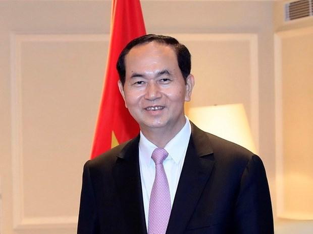 President Tran Dai Quang congratulates upcoming AIPA-39 hinh anh 1