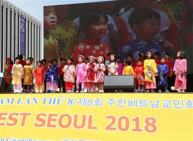 Vietnamese culture festival held in Seoul hinh anh 2