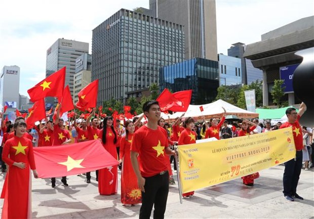 Vietnamese culture festival held in Seoul hinh anh 1