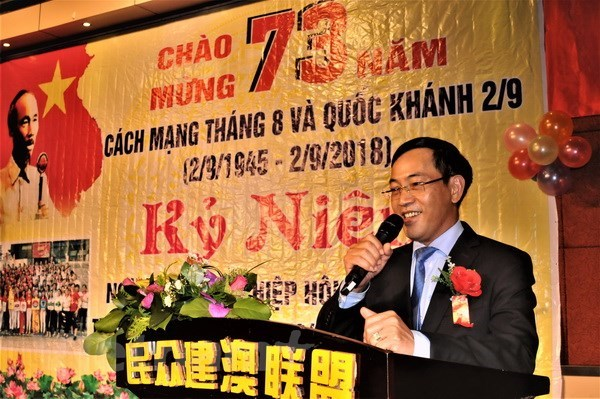 Activities mark Vietnam's National Day in Macau, Malaysia hinh anh 1