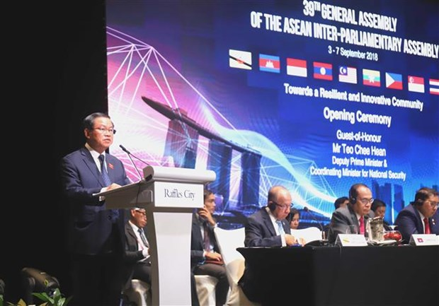 Vietnam attends 39th AIPA General Assembly in Singapore hinh anh 1