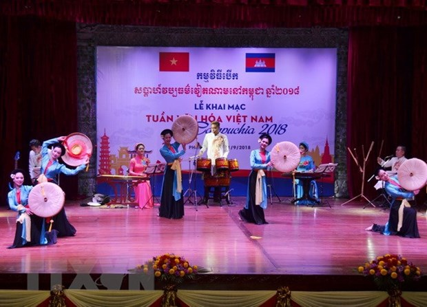 Culture week helps promote Vietnam-Cambodia friendship hinh anh 1
