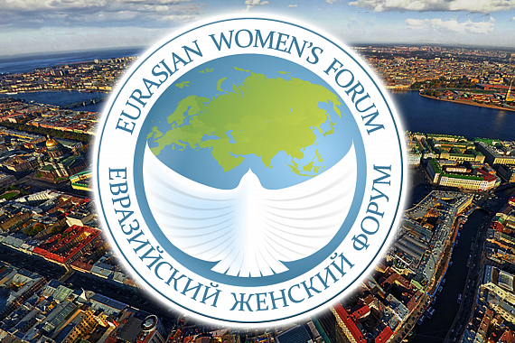 Second Eurasian Women's Forum opens in Russia hinh anh 1