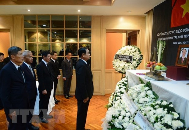 Foreign leaders pay tribute to late President Tran Dai Quang hinh anh 2