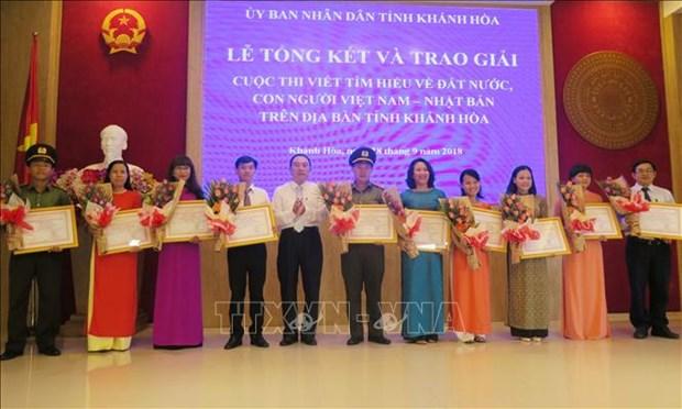 Winners of writing contest on Vietnam – Japan ties honoured hinh anh 1