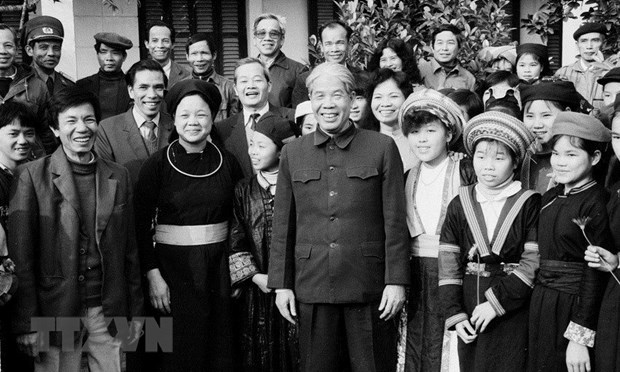 Former Party chief Do Muoi: deserving disciple of President Ho Chi Minh hinh anh 1