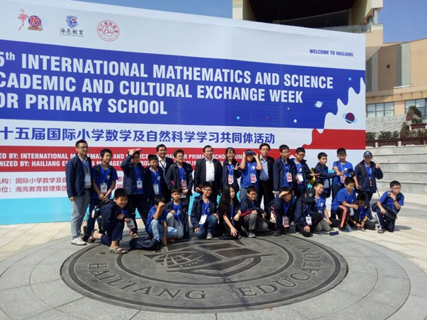 Vietnamese students shine at int'l maths, science competition hinh anh 1