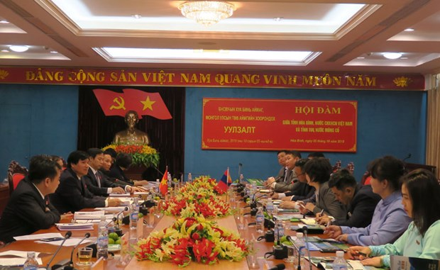 Mongolian delegation pays working visit to Hoa Binh province hinh anh 1