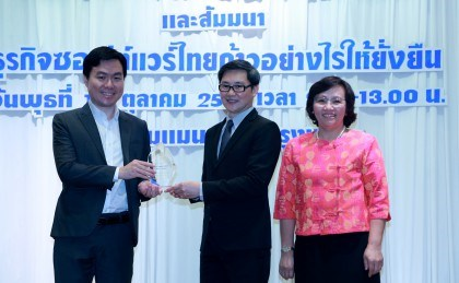 Thailand receives most CMMI software appraisals in ASEAN for 3rd year hinh anh 1