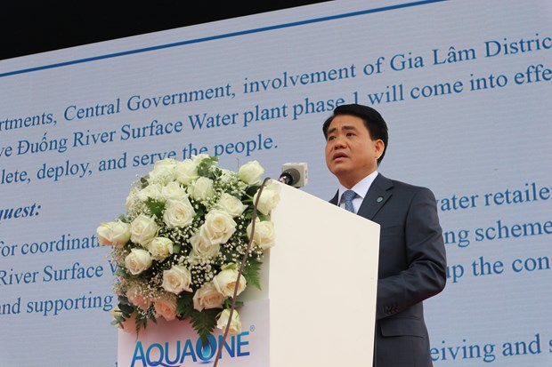 Hanoi inaugurates factory using Duong River's surface water hinh anh 1