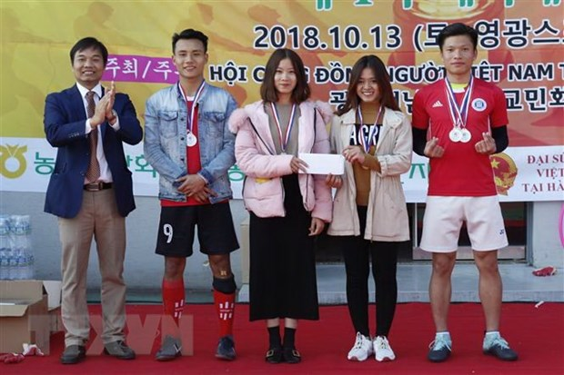 Sport tournament connects overseas Vietnamese in Republic of Korea hinh anh 2
