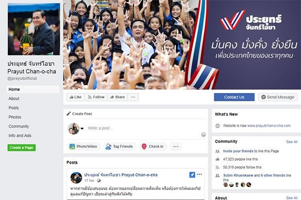 Thai PM begins election campaign on social media hinh anh 1