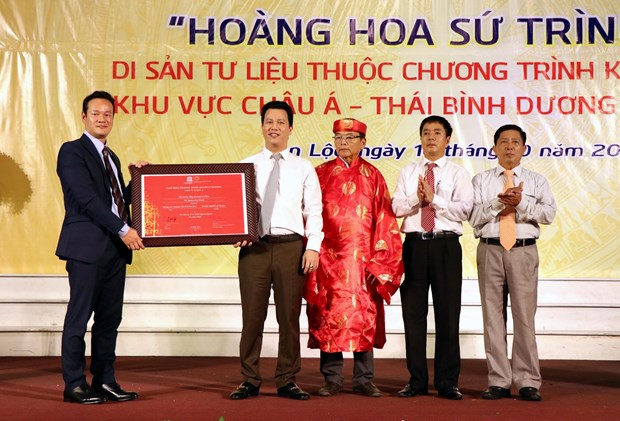 Certificate recognising ancient book as documentary heritage granted hinh anh 1
