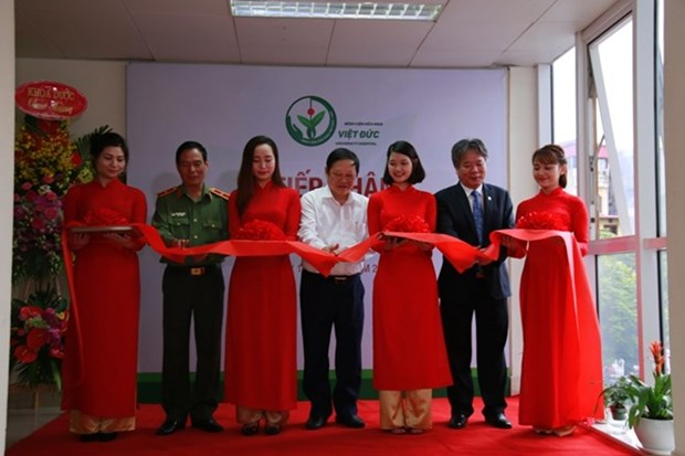 Vietnam's first tissue bank inaugurated at Vietnam - Germany Hospital hinh anh 1