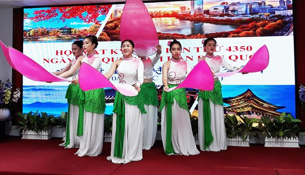 RoK's National Foundation Day marked in HCM City hinh anh 1