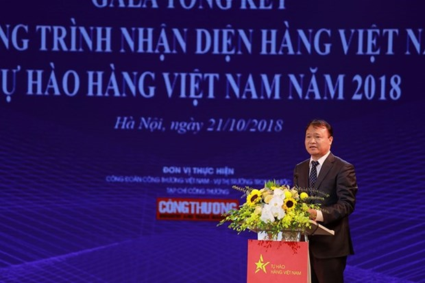 Gala reviews Proud of Vietnamese Goods programme hinh anh 1