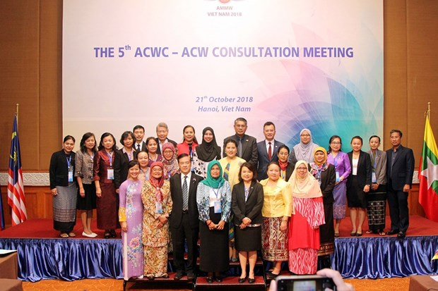 Meeting stresses media's role in addressing gender inequality hinh anh 1