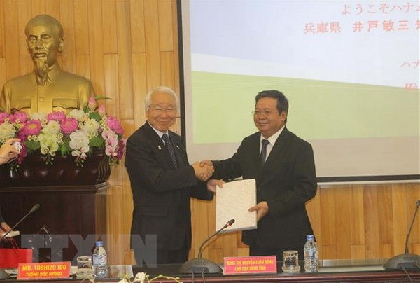 Investors from Japan's Hyogo Prefecture favour Ha Nam hinh anh 1