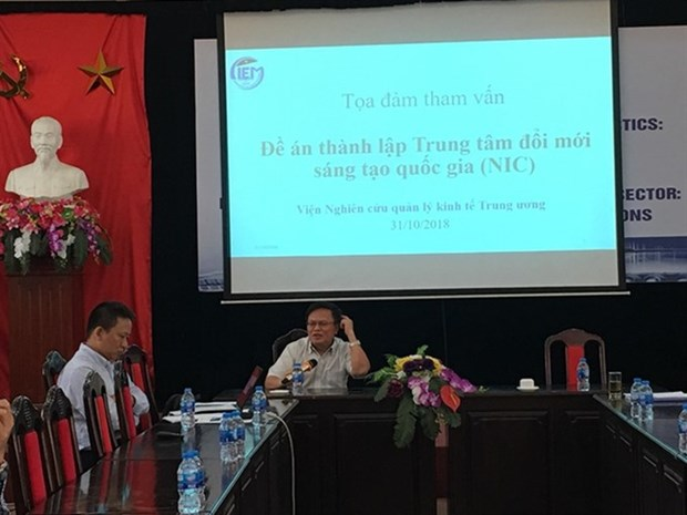 Vietnam needs centre to boost innovation: experts hinh anh 1