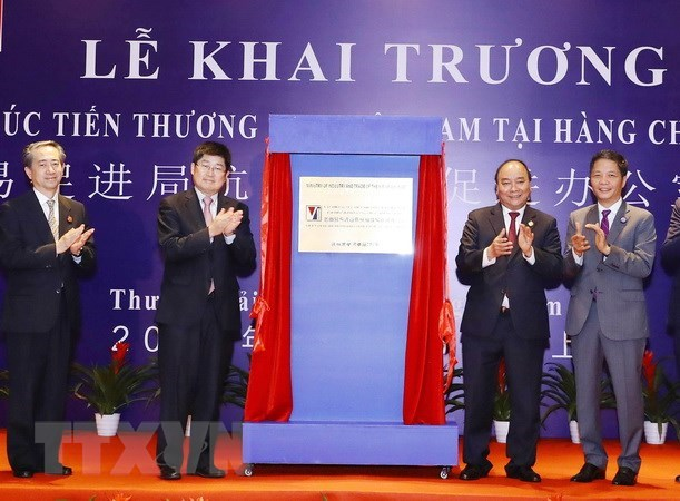 Second Vietnam trade promotion office in China opens hinh anh 1