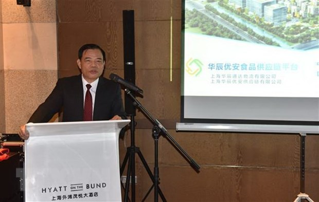 Vietnamese, Chinese businesses foster connections hinh anh 1