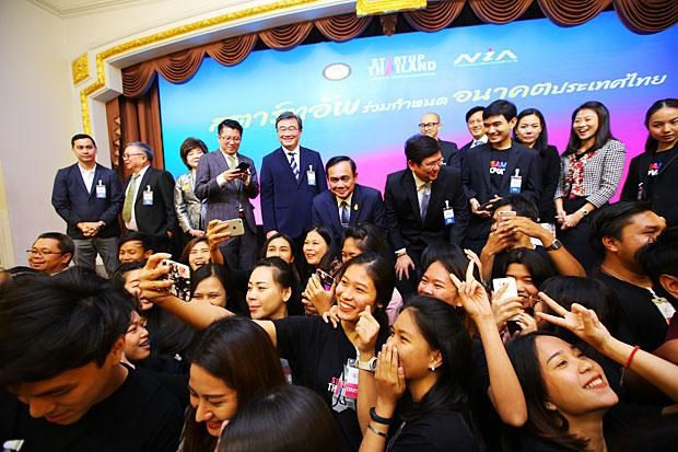 Thailand hopes to become world's startup centre hinh anh 1