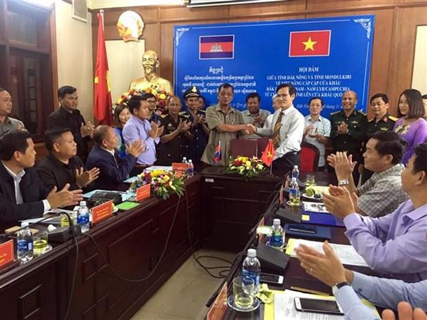 Dak Peur-Nam Lyr border gate seeks international status hinh anh 1