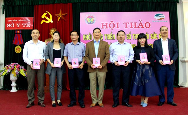 Thai Nguyen launches online mother-child medical records hinh anh 1