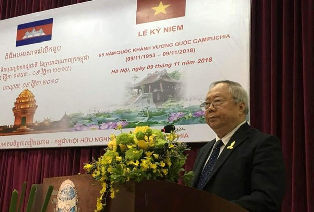 Vietnam, Cambodia step up friendship, cooperation hinh anh 1