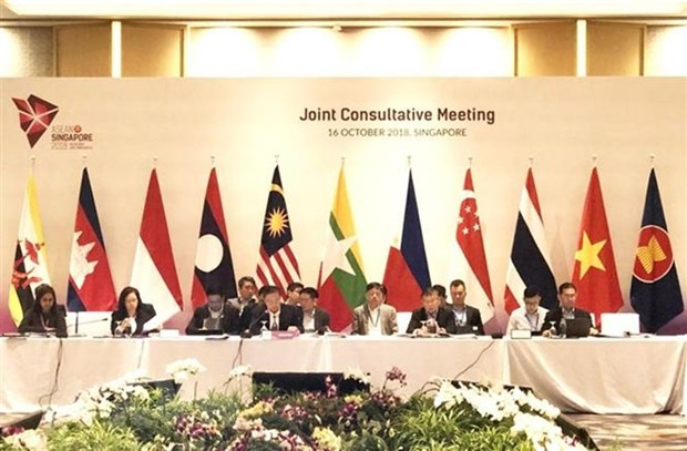 33rd ASEAN Summit to focus on building resilient, innovative Community hinh anh 1