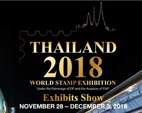 Thailand 2018 World Stamp Exhibition in Bangkok hinh anh 1