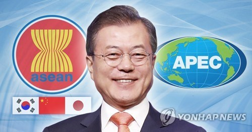 Korean President leaves for ASEAN summits in Singapore hinh anh 1