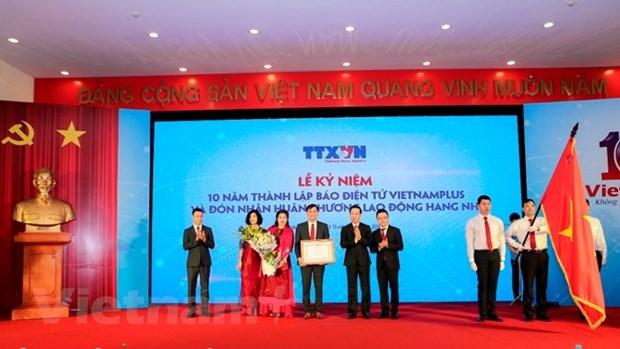 VNA's VietnamPlus e-newspaper leads in applying new media technologies hinh anh 1