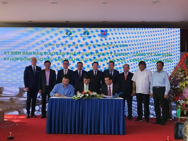 An Phat, PVTEX introduce new product at Dinh Vu plant hinh anh 1