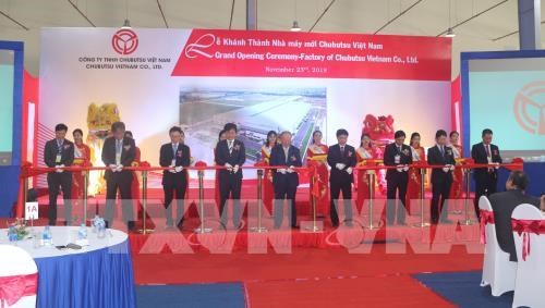 Japanese-invested plant inaugurated in Ha Nam hinh anh 1
