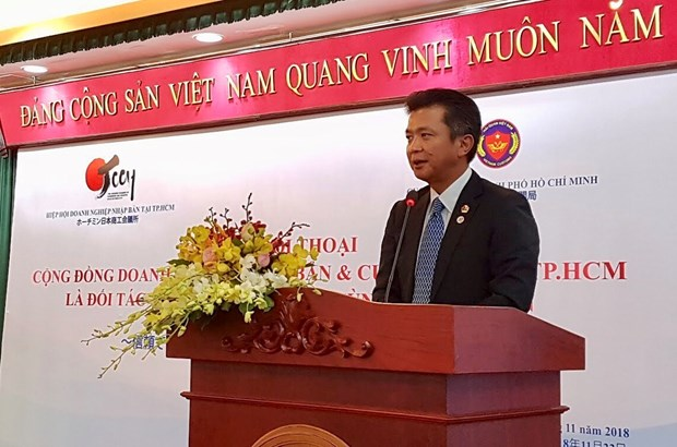 HCM City customs agency addresses Japanese firms' concerns hinh anh 1