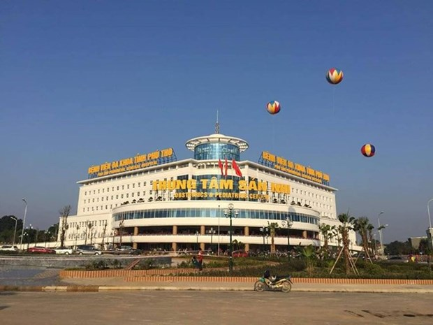 Obstetrics and paediatrics centre inaugurated in Phu Tho hinh anh 1